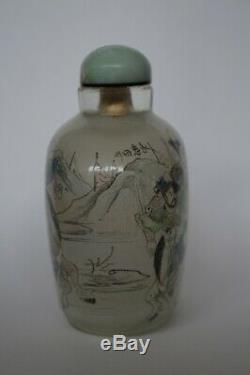 Large Reversed Glass Painted Snuff Bottle with Military Scene Artist Signed